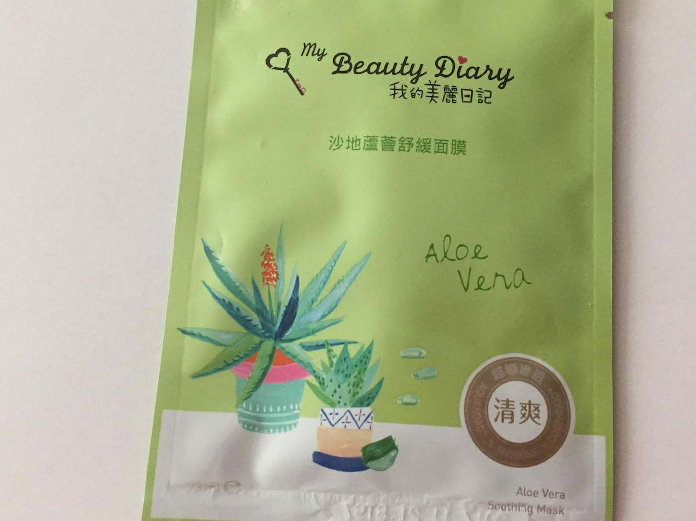 my beauty diary aloe vera face mask review