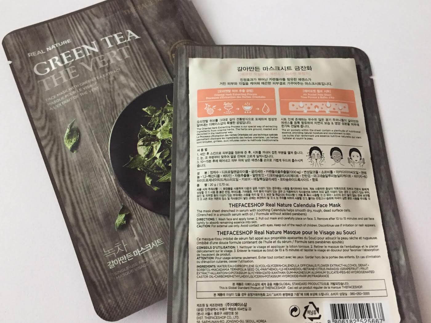 the face shop sensitive skin sheet mask