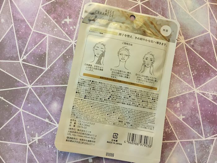 Dollar Store Japanese Rice Ceramide Sheet Mask review